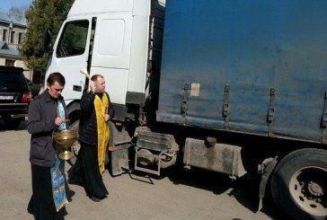 На Тернопільщині парафії Зборівського та Озернянського деканатів передали допомогу воїнам АТО (ФОТО)