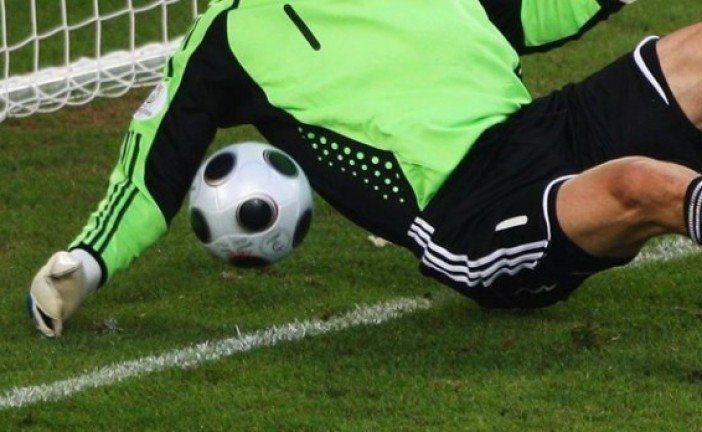 10 команд позмагаються за кубок Тернополя