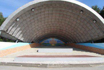 У Тернополі до 30-річчя першого в Україні Співочого поля оновлять амфітеатр