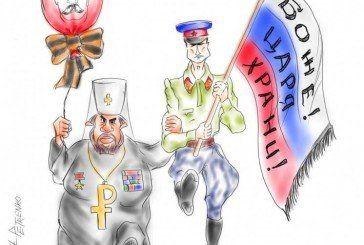 Карикатура дня. Світ навиворіт