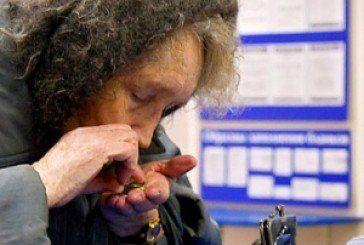 Тернопільщина – перша у топ-5 областей із мізерними пенсіями