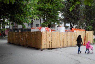 У Тернополі на бульварі Д.Галицького зупинено незаконні будівельні роботи (ФОТО)