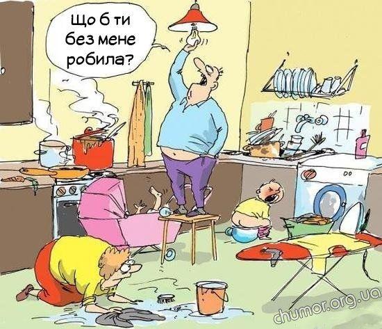 Українські анекдоти. - У нашій поліклініці, куме, ставлять лише два діагнози...