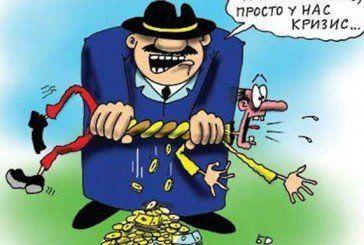 На Тернопільщині шахраї маскуються під «податківців»