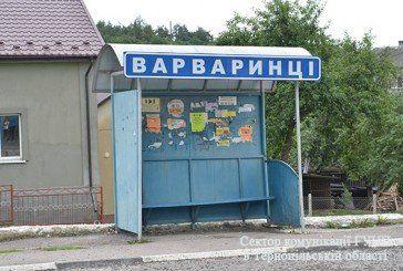 На Теребовлянщині місцеві жителі перекривали дорогу (ФОТО)