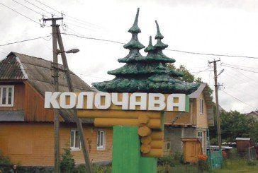 Унікальне село 10-ти музеїв – Колочава (ФОТО)