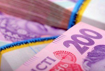 З міського бюджету у Тернополі виділили 6 млн гривень на відпускні вчителям