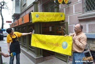 Переселенці з Криму відкрили у Тернополі кафе з автентичною кухнею (ФОТО)