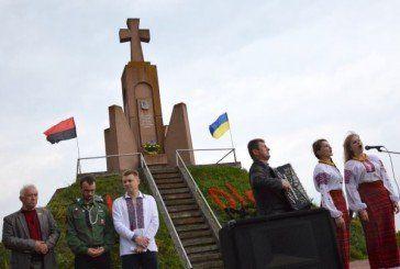 На Тернопільщині відбудеться молодіжний патріотичний табір «Лисоня»