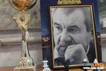 У Тернополі відбувся турнір з шахів пам'яті Миколи Ротмана (ФОТО)