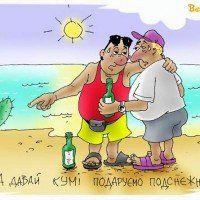 Українські анекдоти. Син вчить матір працювати за комп'ютером…