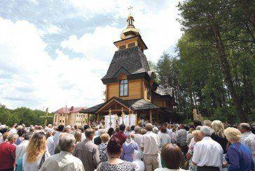 У Тернополі освятили єдину в області Лемківську церкву (ФОТО)