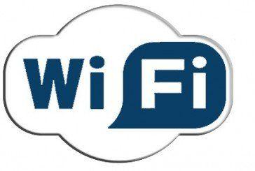 В апеляційному суді Тернопільської області запрацював Wi-Fi