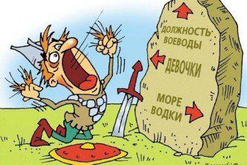Українські анекдоти. Кандидат у депутати каже виборцям...