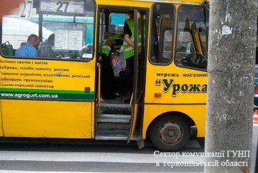 У Тернополі мама з дитиною опинилися під колесами автобуса (ФОТО)