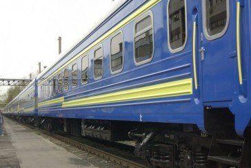 У Тернопільському районі 30-річна жінка-військовослужбовець потрапила під потяг