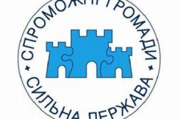 Тернопільські журналісти можуть взяти участь у всеукраїнському конкурсі