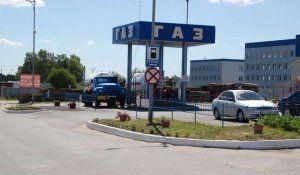 В Україні дефіцит газу для авто
