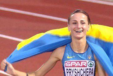 Наталія Прищепа – чемпіонка Європи (ВІДЕО)