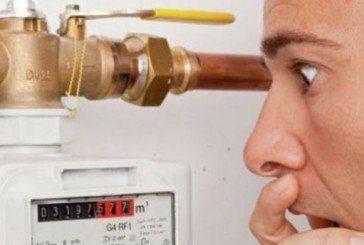За газ доведеться платити більше: для кого зростуть тарифи