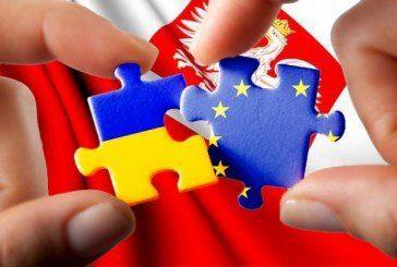 Можна безкінечно дивитись як горить вогонь, тече вода і як ЄС дає безвіз Україні