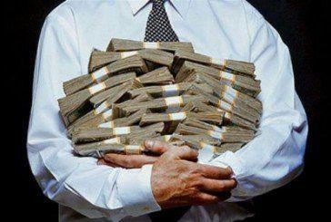 Зарплати членів ЦВК вражають