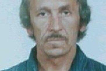 Увага! Поліція розшукує зниклого чоловіка (ФОТО)