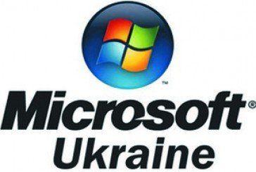 Скала-Подільська ЗОШ Борщівського району отримає підтримку від «Microsoft» та інших донорів