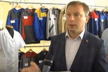 Спецустанови Тернопільщини шиють форму для Збройних сил України (ВІДЕО)