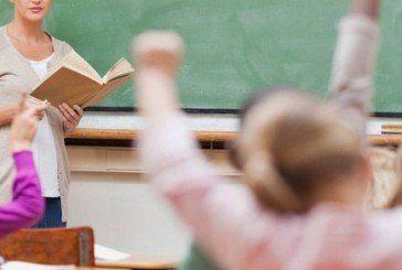 Чи дозволять відкривати початкові школи у житлових будинках?