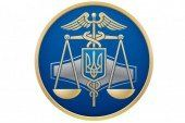 Он-лайн сервіси Міністерства юстиції у сфері державної реєстрації