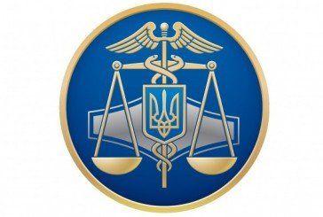 Вимоги до документів, що подаються для держреєстрації прав