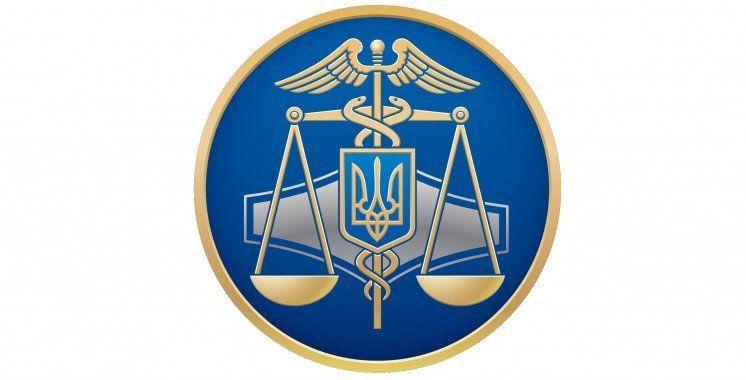 На Тернопільщині – «Юстиція – відкрита для людей»