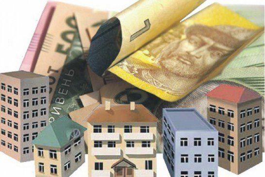 На Тернопільщині надходження з податку на нерухомість зросли на третину