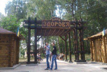 У Тернополі збільшать територію «Парку Здоров'я»
