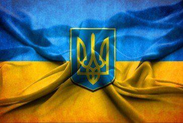 Заходи з відзначення Дня Державного Прапора України, 25-ї річниці Незалежності України та 476-ї річниці міста Тернополя (ПРОГРАМА)