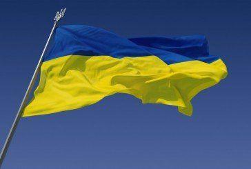 У Тернополі на День прапора відкриють кілька виставок та проведуть чемпіонат з аквабайку (ПРОГРАМА ЗАХОДІВ)