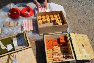 Для чого Тернопільська поліція отримала купу вибухівки? (ФОТО)