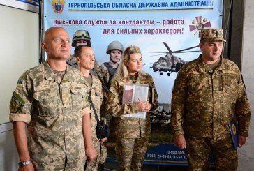 На Тернопільщині відкрили «Центр підтримки контрактної армії» (ФОТО)