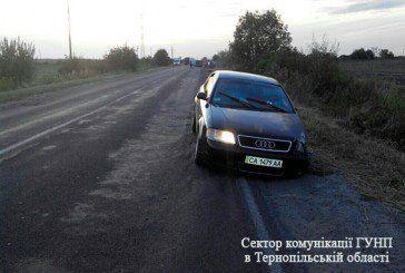 У Тернополі сталася масштабна аварія (ФОТО)