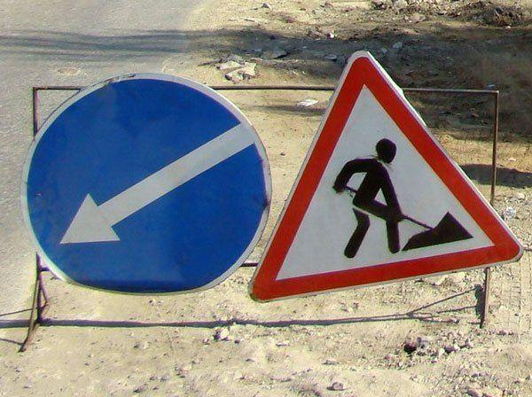 Які дороги Тернопільщини ремонтують?