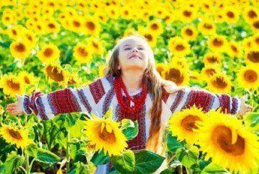 Рушникова моя Україна: вірші для душі