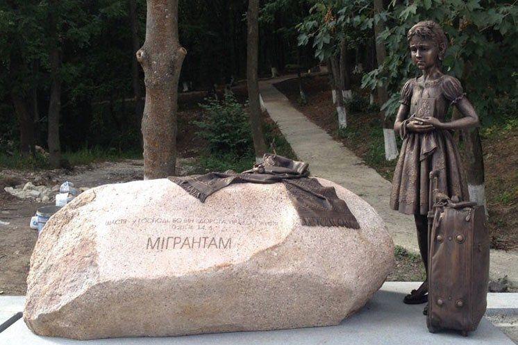 Унікальний пам'ятник українським мігрантам освятили в Зарваниці (ФОТО)