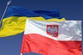 Чому українці під загрозою ув'язнення у Польщі?