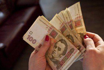 У Тернополі виділили кошти на зарплати вчителям і медикам