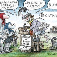 Українські анекдоти: …Рабиновичу, ви дарма цю ковбасу купуєте…