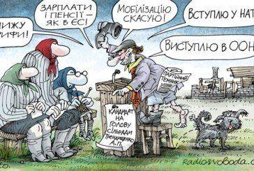 Українські анекдоти: ...Рабиновичу, ви дарма цю ковбасу купуєте...