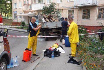 У Тернополі на вулиці ПетлюриНП:у підвалі будинкупрацівники ЖЕКу розлили ртуть (ФОТО)