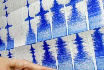 У Румунії стався землетрус, який відчули у Києві та інших українських містах