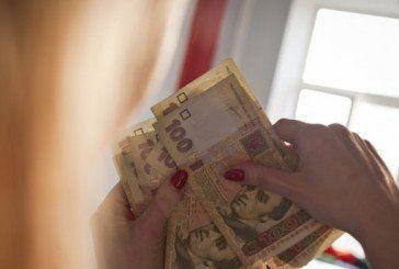 190 тисяч гривень заробила на студентах касир з Тернополя